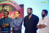 sherlock toms malayalam movie audio launch stills 887 003