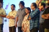 sherlock toms malayalam movie audio launch stills 887 00