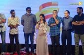 sherlock toms malayalam movie audio launch stills 887 009