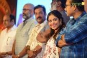 sherlock toms malayalam movie audio launch stills 887 011