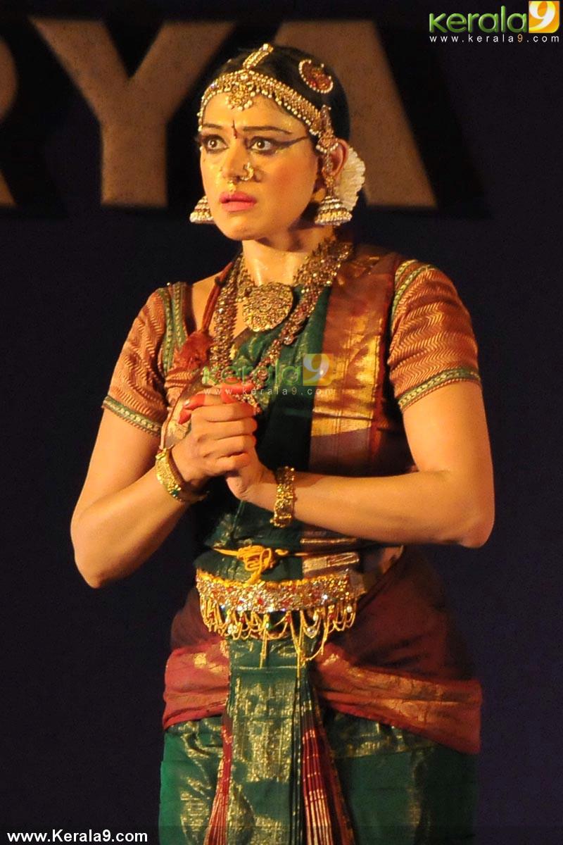 Shobana Dance Performance At Soorya Dance And Music