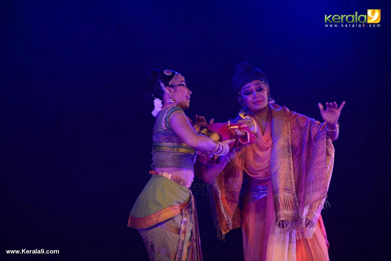 shobana trance dance performance at kochi pics 222 015