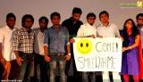 smile malayalam album launch pics 004