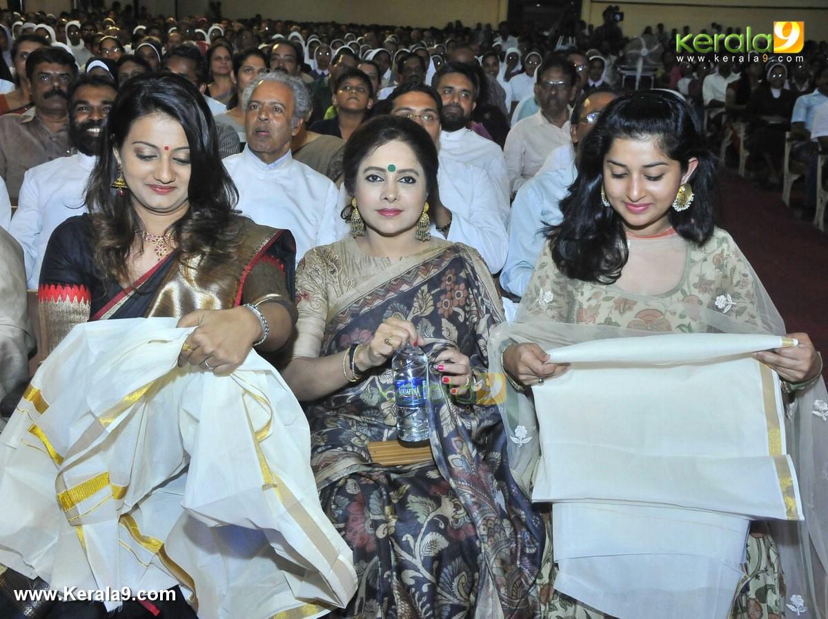 sneha sangeetham music festival 2016 photos 029 054