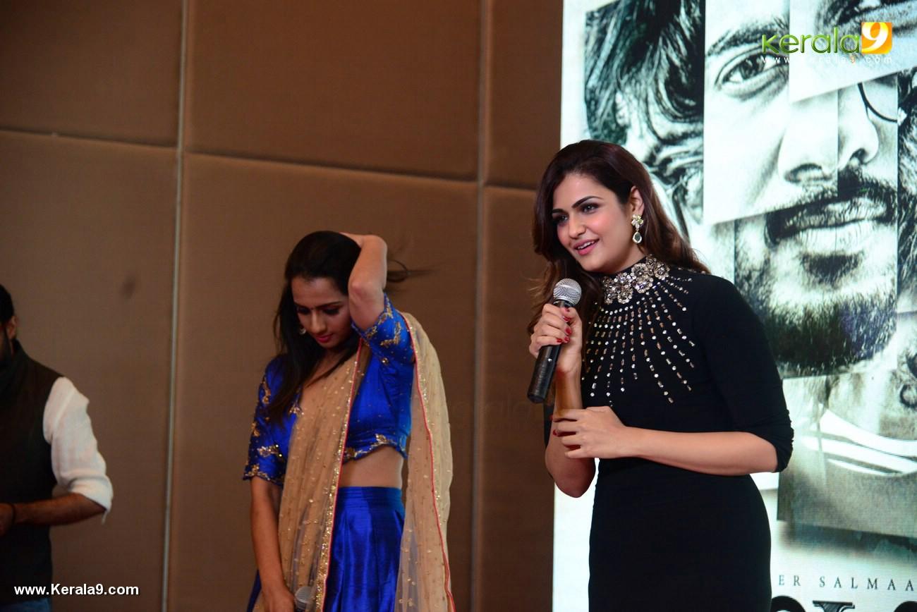 sruthi hariharan at solo malayalam movie audio launch photos 119 008