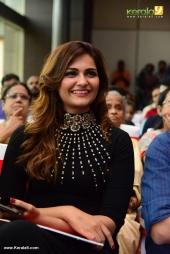 arthi venkatesh at solo malayalam movie audio launch photos 118 004