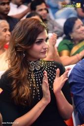 arthi venkatesh at solo malayalam movie audio launch photos 118 008