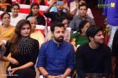 solo malayalam movie audio launch pictures 334 001