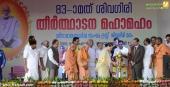 sonia gandhi visit in sivagiri pics 258 003