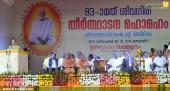 sonia gandhi visit in sivagiri pics 258 008