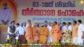 sonia gandhi visit in sivagiri pics 258 009