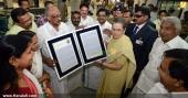 sonia gandhi visit in sivagiri pictures 159 003