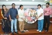 study tour malayalam movie audio launch pics