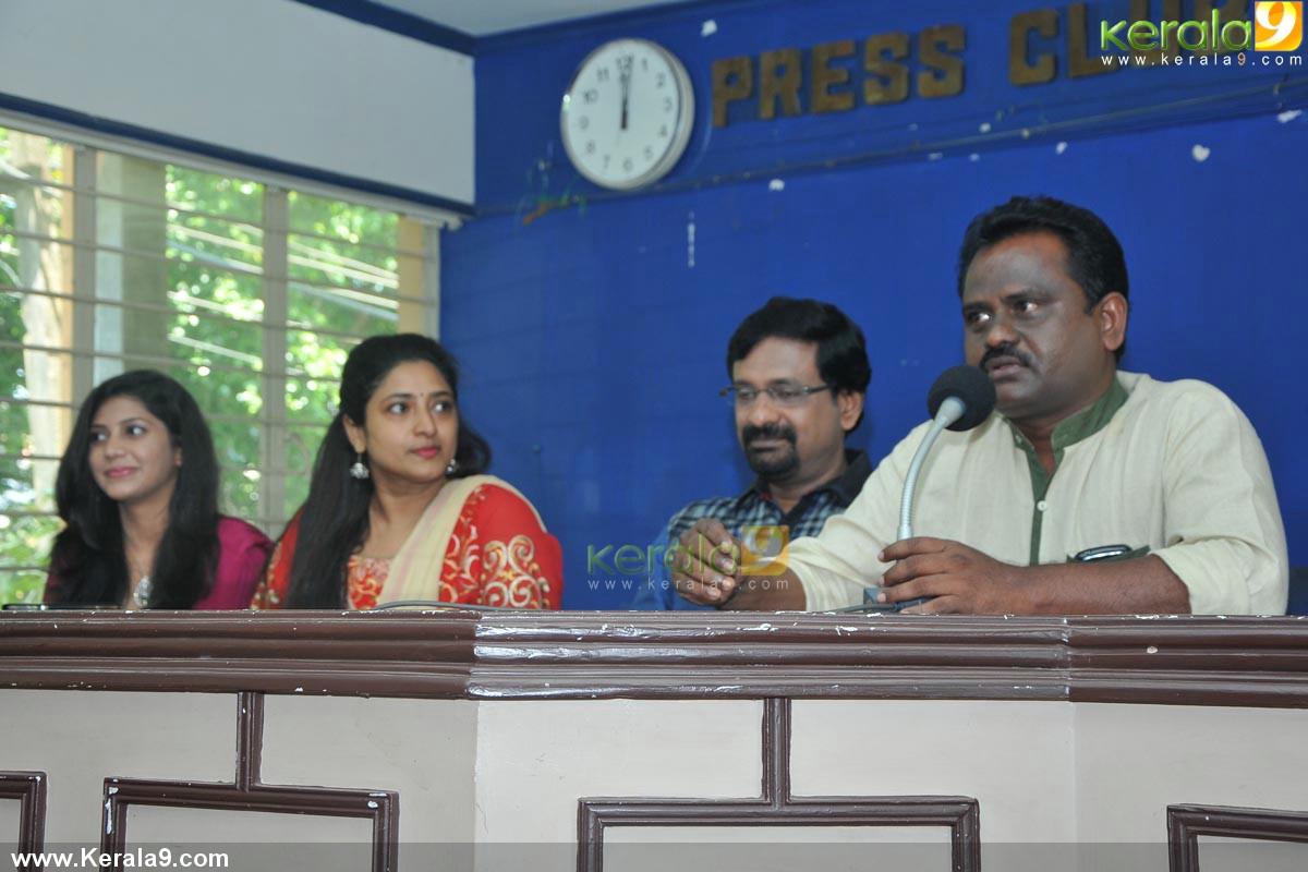 tour malayalam Mysore tour songs online listen to malayalam songs from mysore tour mysore tour 2015 songs from mysore tour music by adil athu.