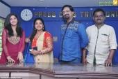 study tour malayalam movie press meet pics 002