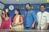 study tour malayalam movie press meet pics