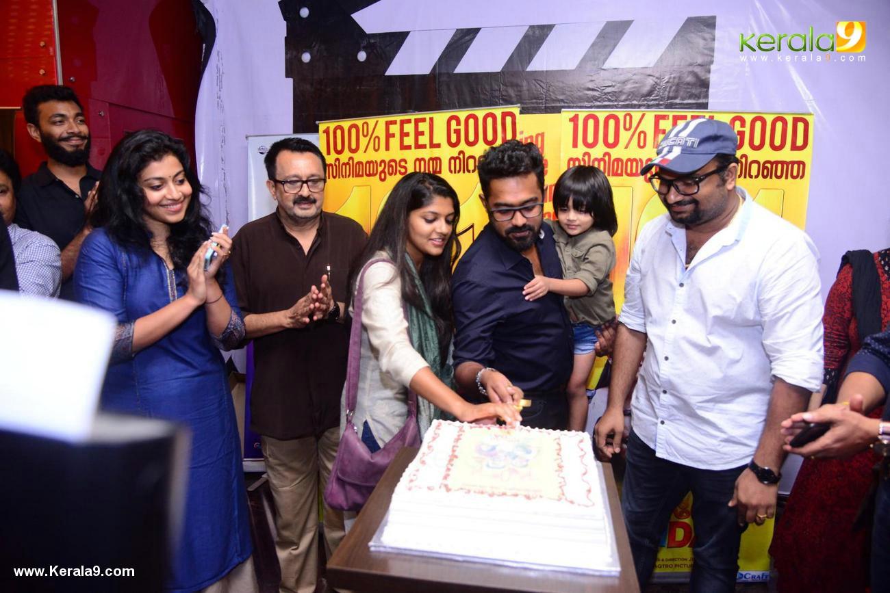 aparna balamurali at sunday holiday movie 101 days celebration photos 800 002