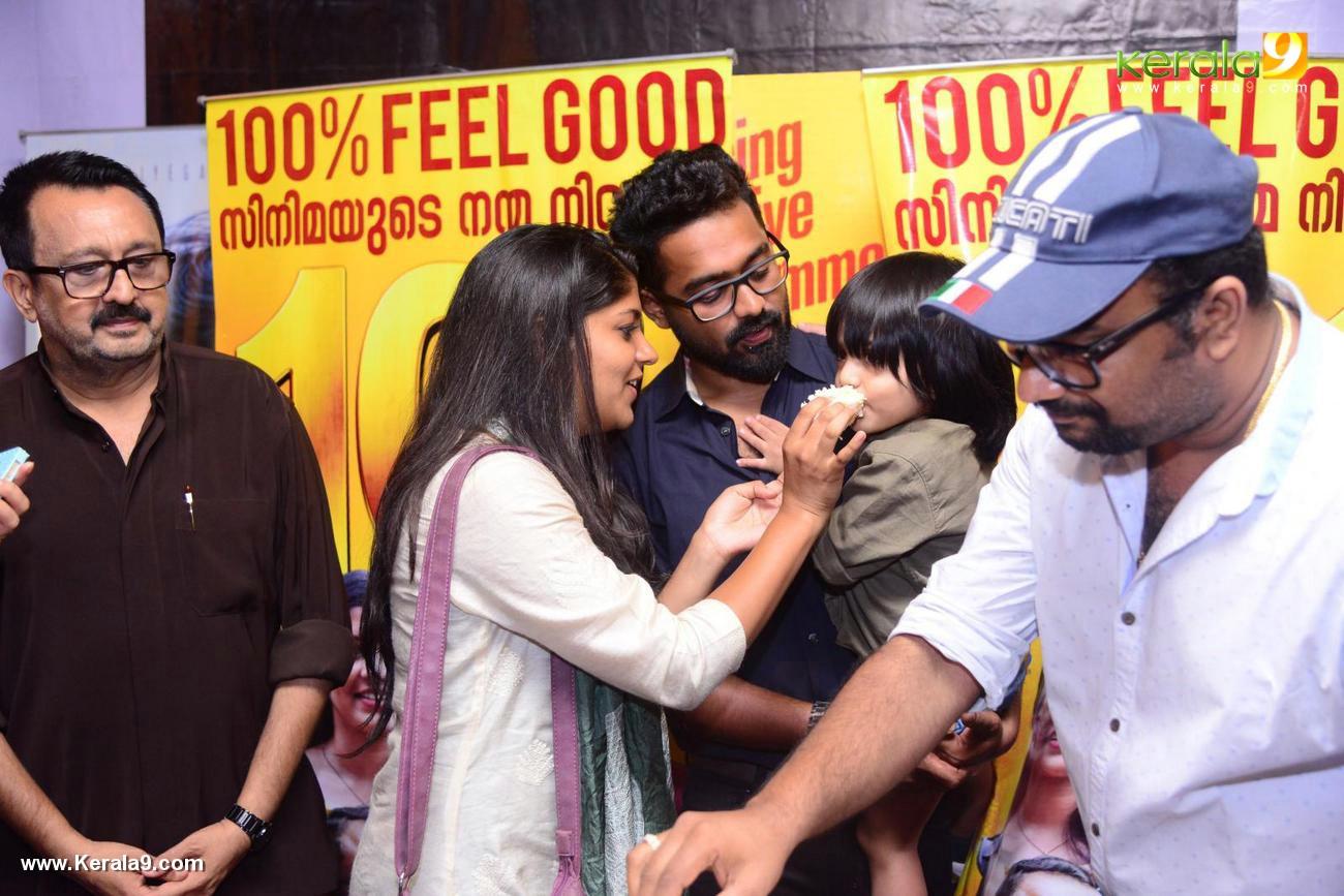 aparna balamurali at sunday holiday movie 101 days celebration photos 800 006