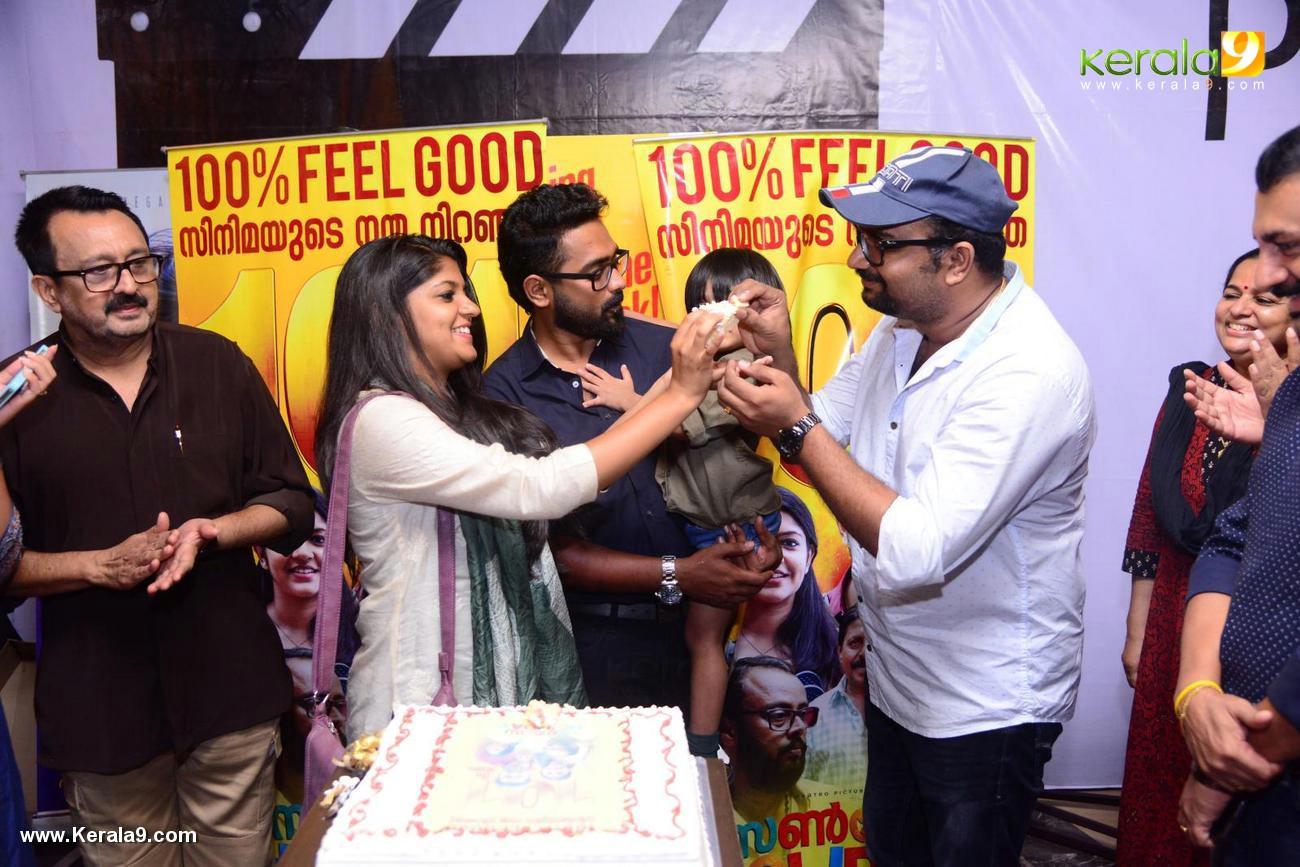 sunday holiday malayalam movie 101 days celebration photos 128 003