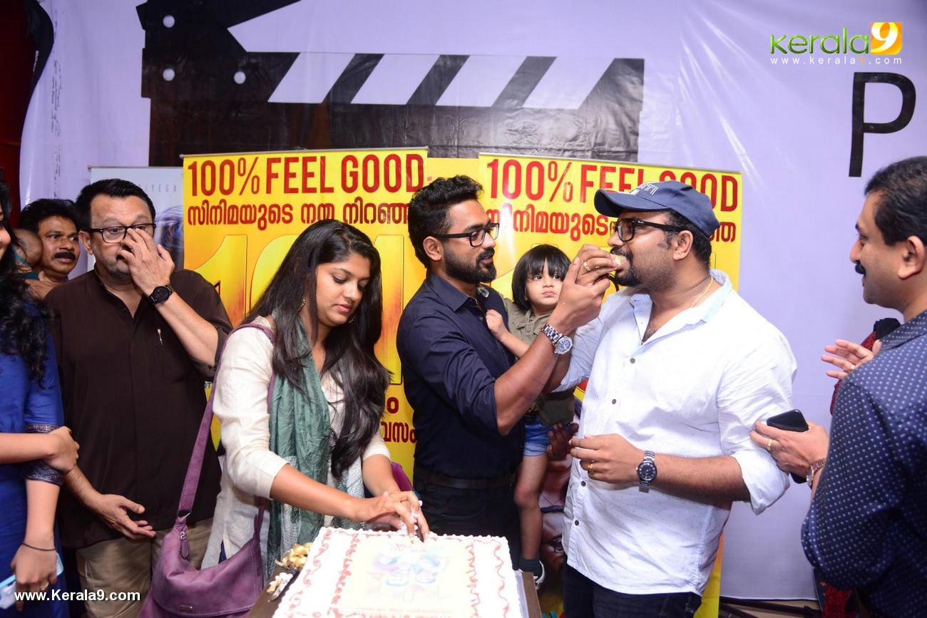 sunday holiday malayalam movie 101 days celebration photos 128 008