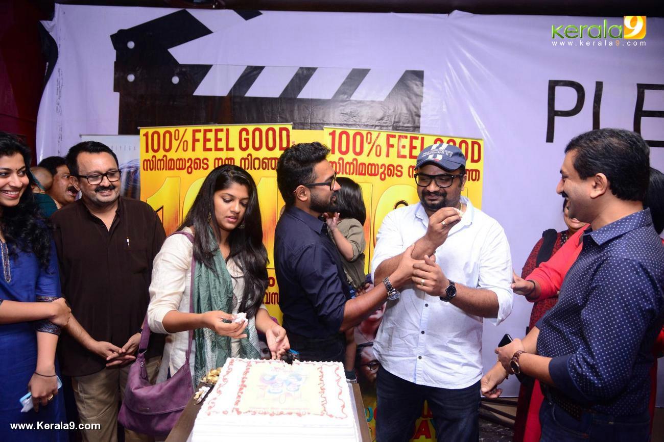 sunday holiday malayalam movie 101 days celebration photos 128 009