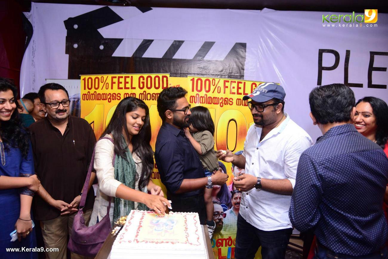 sunday holiday malayalam movie 101 days celebration photos 128 010