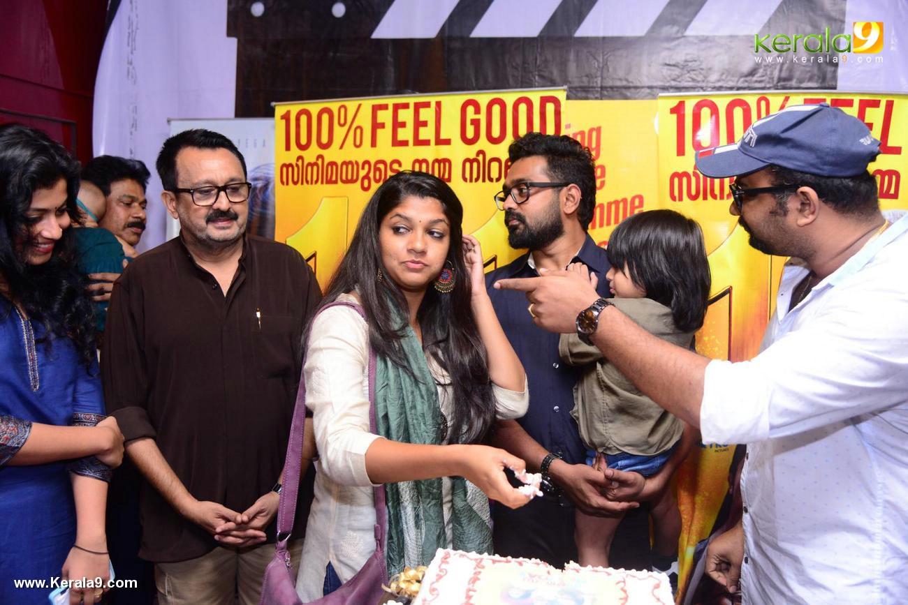 sunday holiday malayalam movie 101 days celebration pictures 453 001