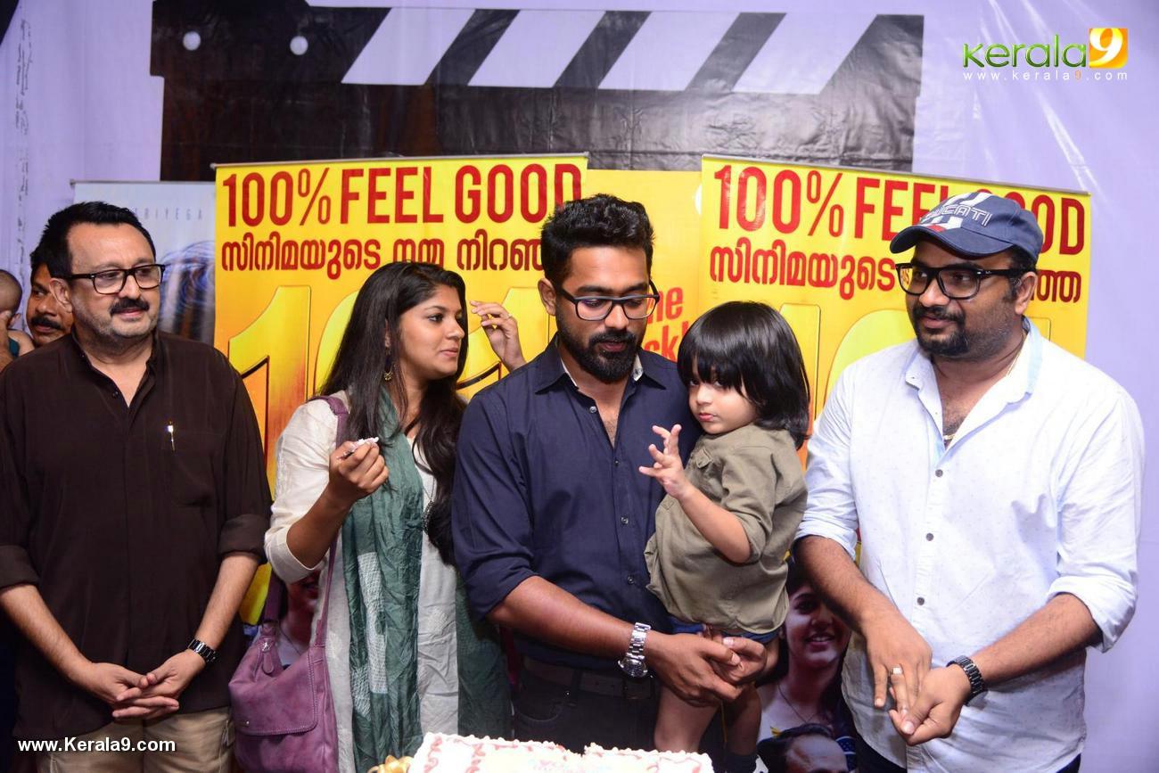 sunday holiday malayalam movie 101 days celebration pictures 453 003