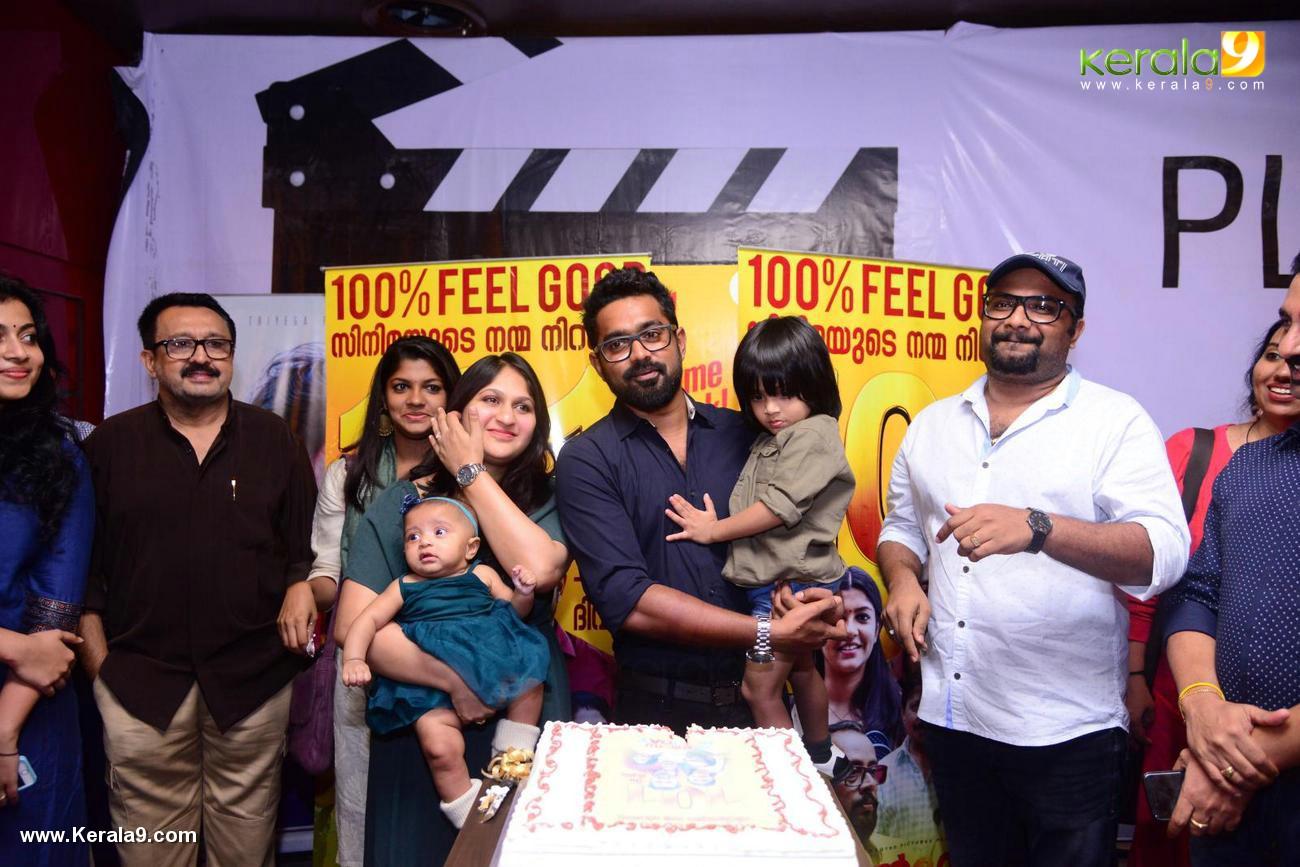 sunday holiday malayalam movie 101 days celebration pictures 453 00