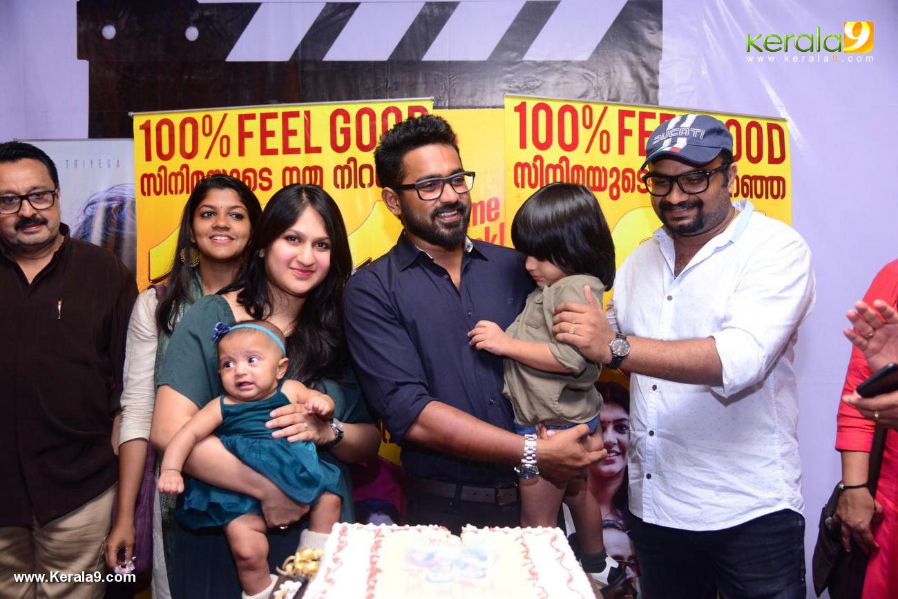 sunday holiday malayalam movie 101 days celebration pictures 453 006