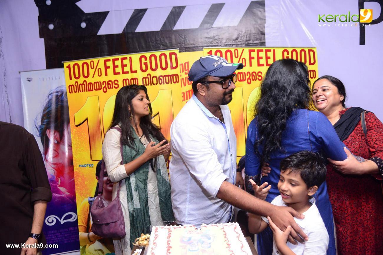 sunday holiday malayalam movie 101 days celebration stills 996 007