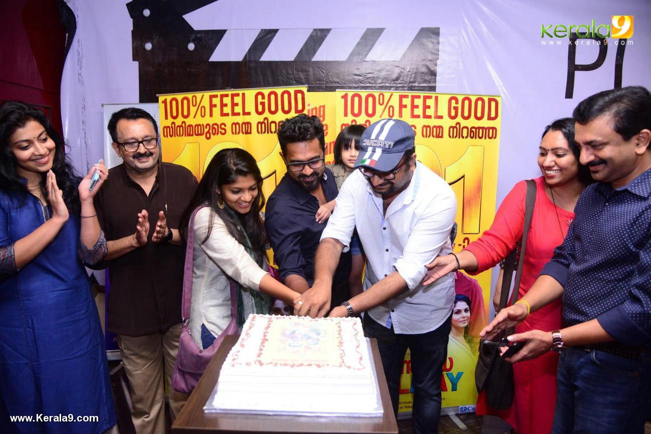 sunday holiday movie 101 days celebration stills 090