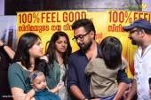 sunday holiday malayalam movie 101 days celebration pictures 453 011