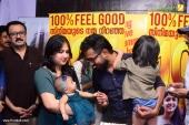 sunday holiday malayalam movie 101 days celebration stills 996 001