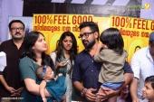sunday holiday malayalam movie 101 days celebration stills 996 005