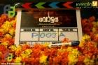 2738the voter malayalam movie pooja photos