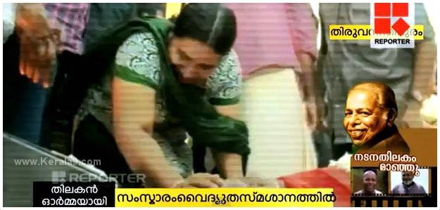 9044thilakan funeral photos