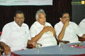 thiruvanchoor radhakrishnan book launch pictures 001