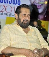 thoppil bhasi pratibha puraskaram award 2016 photos 0923 039