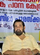 thoppil bhasi pratibha puraskaram award 2016 photos 0923 045