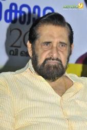 actor madhu at thoppil bhasi pratibha puraskaram award 2016 photos 0923 007