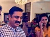 kamal hassan at trisha krishnan engagement photo
