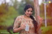 anumol at udalaazham malayalam movie press meet photos 00