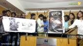 udalaazham movie press meet photos 013