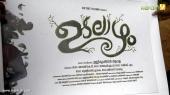 udalaazham movie press meet photos 024