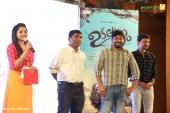 udalazham movie audio launch photos 108