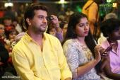 udalazham movie audio launch photos 116