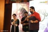 udalazham movie audio launch photos 148
