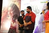 udalazham movie audio launch photos 150