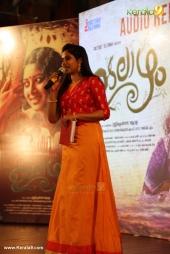 udalazham movie audio launch photos 151